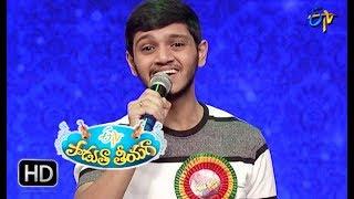 Gunde Ninda Song | Yashasvi Performance | Padutha Theeyaga | 18th March 2018 | ETV Telugu