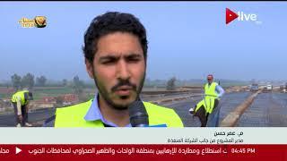الطريق الدائري الإقليمي يربط القاهرة بالمحافظات المجاورة لتقليل التكدس
