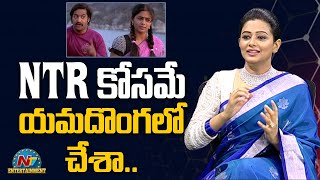 Actress Priyamani About Her Co Actors | NTV Entertainment