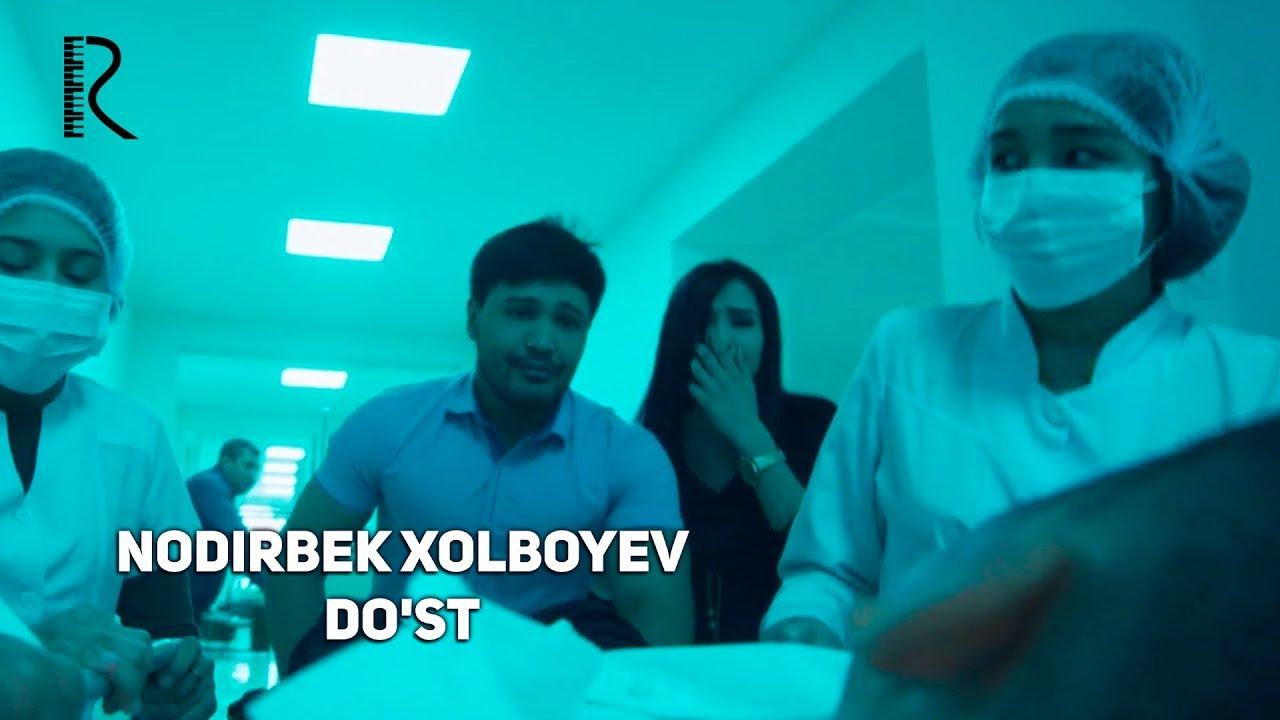 Nodirbek Xolboyev - Do'st | Нодирбек Холбоев - Дуст #UydaQoling