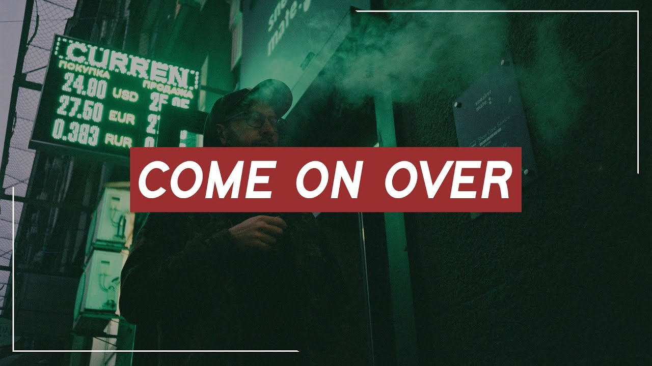 GAB - Come On Over ft. Polina Grace