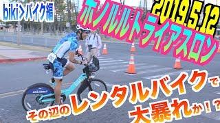 『NO RUNNING NO LIFE』 Part1→ https://youtu.be/nVwCylqKC4c (スイム...