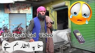 Sta Pa Intizar Em Bachey | Pashto Sad Video Message | Charsadda Vines