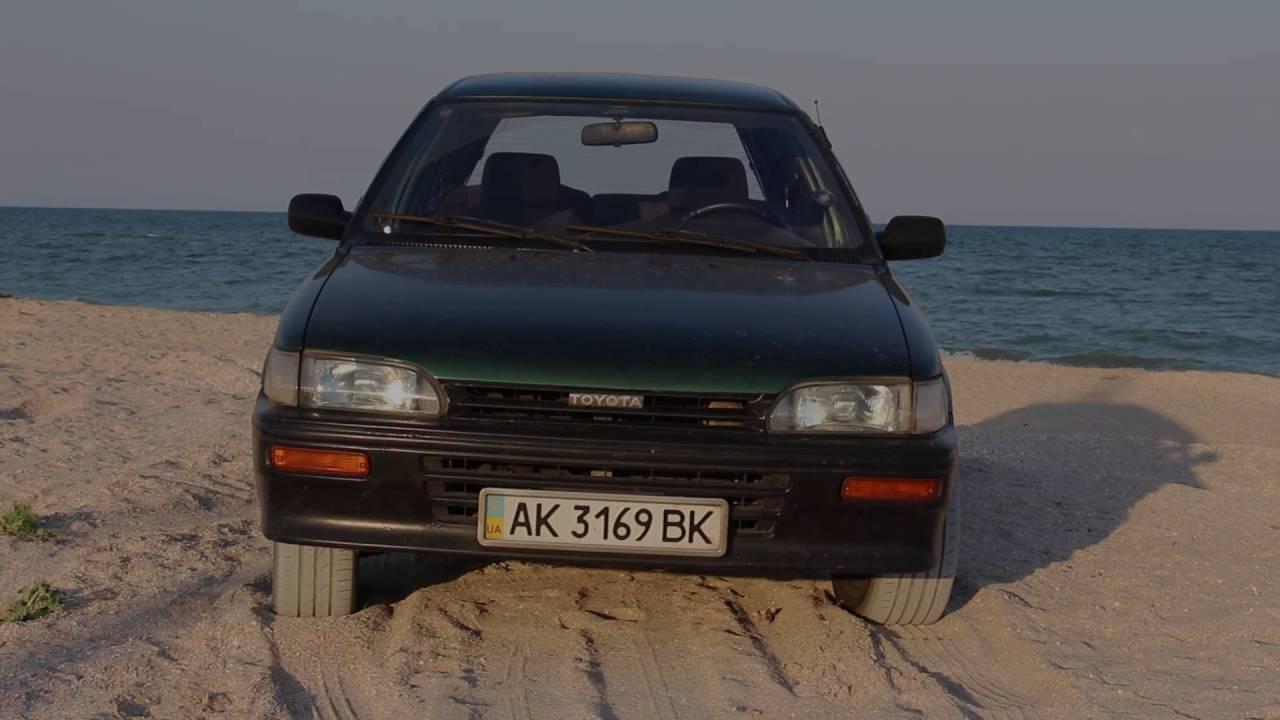 Toyota corolla e90 Отдых в Кирилловке Моя вторая