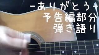 「パパはわるものチャンピオン」の主題歌です。 ↓参考動画↓ https://you...