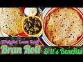 Bran Roti | Super Weight Loss Roti| How to make Chokkar Roti- Roti for Diabetic People- चोकर रोटी