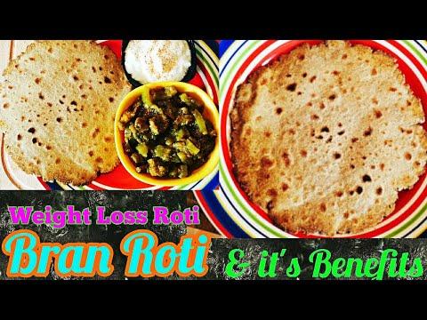 bran-roti- -super-weight-loss-roti -how-to-make-chokkar-roti--roti-for-diabetic-people--चोकर-रोटी