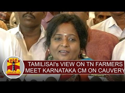 Tamilisai Soundararajan's View on TN Farmers' meet Karnataka Chief Minister Siddaramaiah