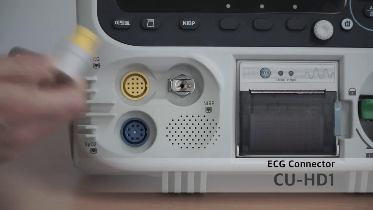 LiFEGAIN CU-HD1 | CU Medical Germany GmbH