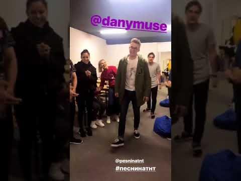 Участники ПЕСНИ ТНТ поздравляют DANYMUSE с Днём Рождения