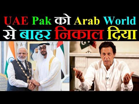 UAE Welcomes 'India \u0026 Israel' \u0026 Kicks-Out 'Old-Friend' Pakistan From The Arab World