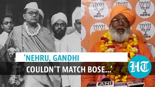 'Congress behind Netaji Subhas Bose's death': BJP MP Sakshi Maharaj's claim