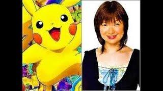 Gambar cover Real Pikachu Voice. Actress Ikue Otani.