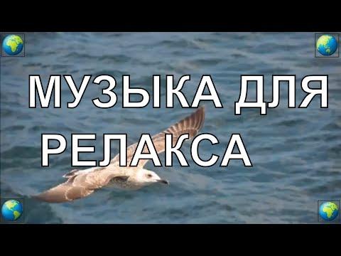 Артур Руденко mp3 скачать или слушать бесплатно онлайн