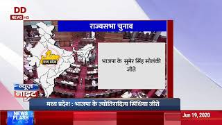 CATCH latest updates on Rajya Sabha election results for 19 seats