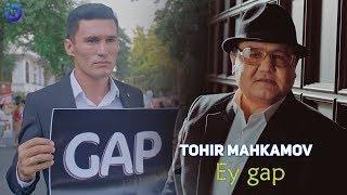 Tohir Mahkamov Ey Gap Премьера клипа 2019
