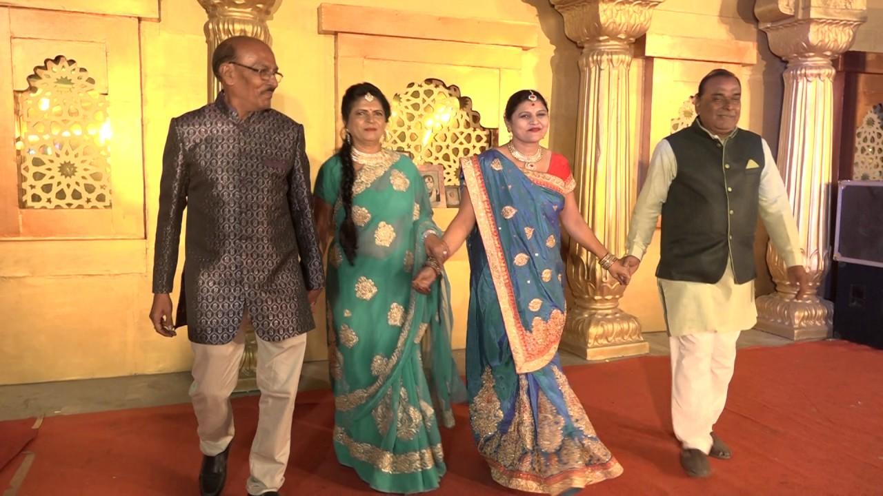 Moshish Wedding Bride Groom Parents Dance
