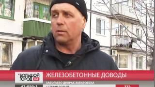 Железобетонные доводы. Большой город. live. 29/03/2017. GuberniaTV
