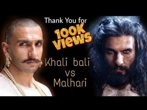 Khali bali vs Malhari song | Reaction Video | Stanley McCarthy |