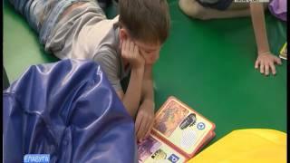 В Елабужской детской библиотеке открылась сенсорная комната