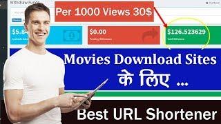 Make money online | movies download sites highest paying best url shortener in hindi video tutorials 2019 #website - https://rozfly.com/ p...