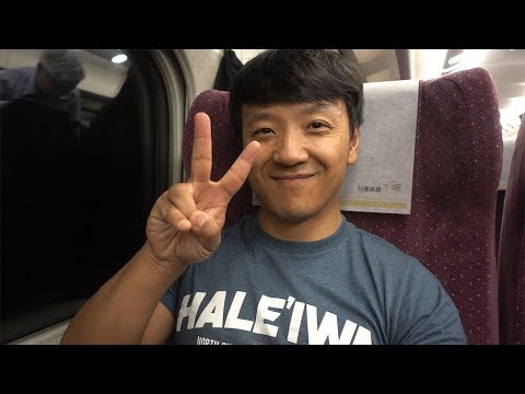 Taiwan High Speed Train BUSINESS Class Taipei to Kaohsiung