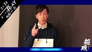 陳漢典 宣傳影片