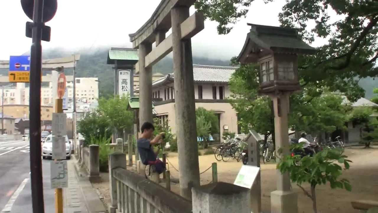 ご利益 こんぴら さん 『こんぴらさん』として有名な香川のパワースポット…金刀比羅宮(金毘羅宮)とは