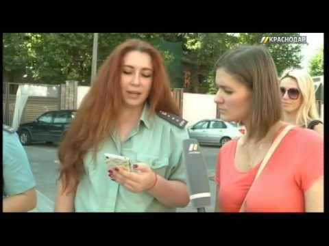 Судебные приставы Краснодара выявили с помощью приложения 200 должников