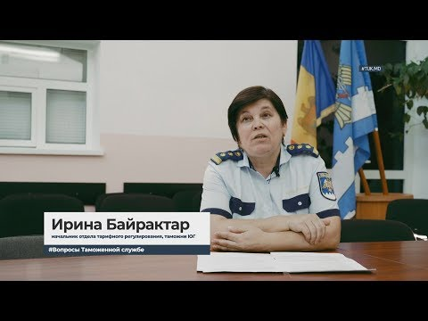 В Молдову на иностранном авто. 11 вопросов Таможенной службе