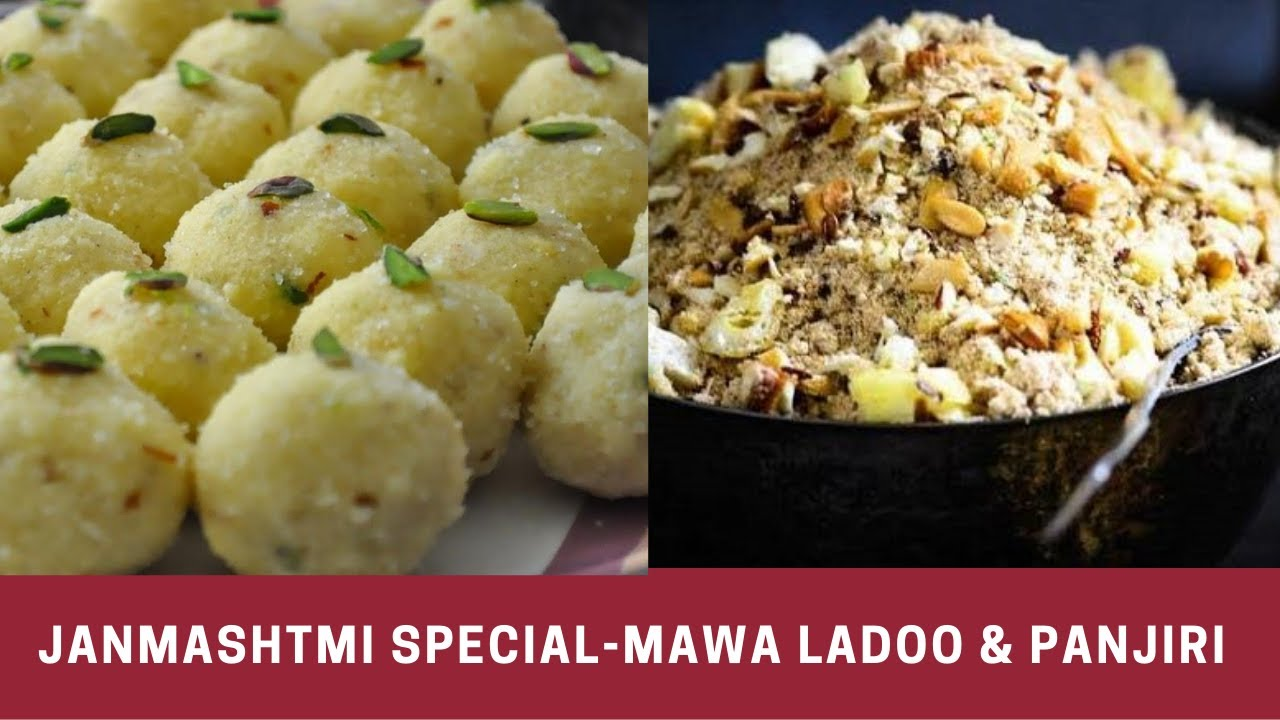 Janmashtami special recipes/ 3 minute instant ladoo recipe/How To Make Dhania Panjiri