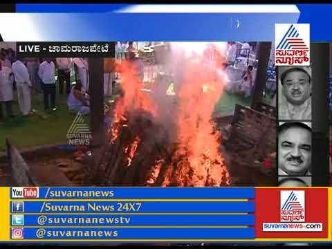 Ananth Kumar Laid To Rest, His Brother Lights Funeral Pyre