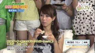 説明2015/08/23 に公開 ミセスマートTV・NEO(テレビ和歌山、テレビ埼玉...