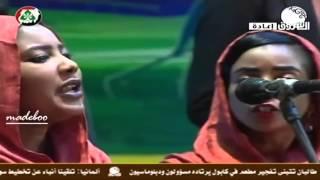كورال كلية الموسيقي والدراما    فلق الصباح   عيد الاستقلال   ود مدني