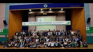 51-a Korea Kongreso de Esperanto, 51회 한국 에스페란토 대회 2019 진주
