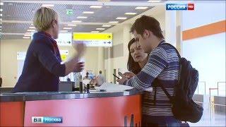 видео Авиабилеты Борисполь – Дюссельдорф. Билеты на самолеты из аэропорта Борисполь в Дюссельдорф (авиарейсы Киев