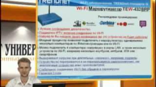 Сети Wi-Fi Урок 3