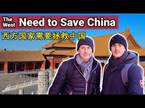 China need SAVING by Western Democracy // 中国需要西方民主的救赎