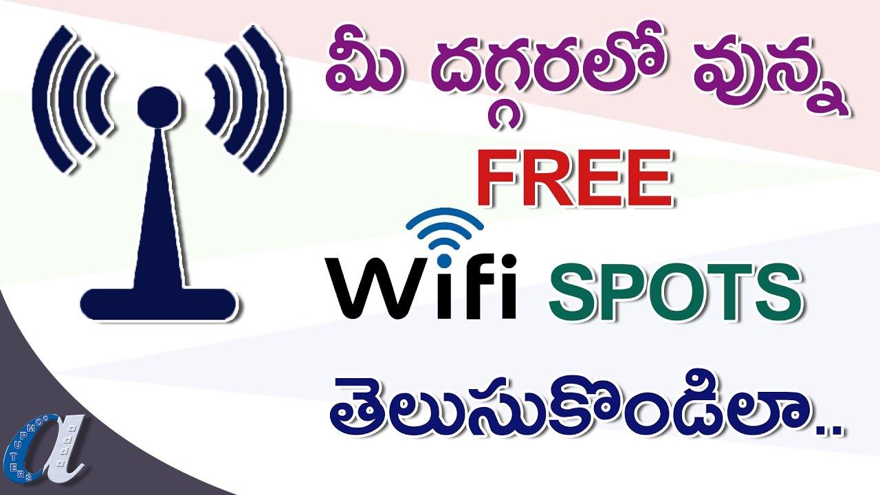 free wifi spots near me