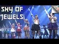Sky Of Jewels 15 Minute Loop Subtitles Sailor Moon The Musical Le Mouvement Final mp3
