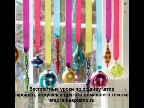 30 идей украшения окон к Новому году своими руками (новогодний декор для дома).