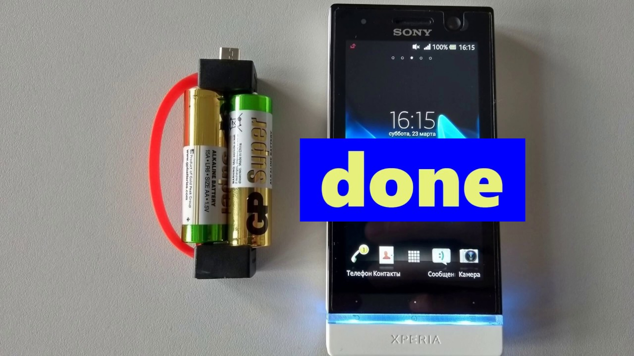 how to properly charge a new cell phone battery