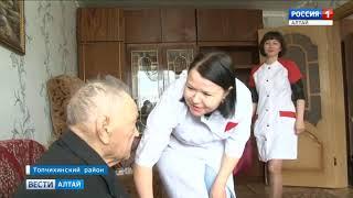 Медики проверили здоровье всех ветеранов Великой Отечественной войны, живущих в Алтайском крае