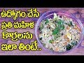 Foxtail Millet Fried Rice Recipe (Korralu) || Easy Healthy Recipes || SumanTV Organic Foods