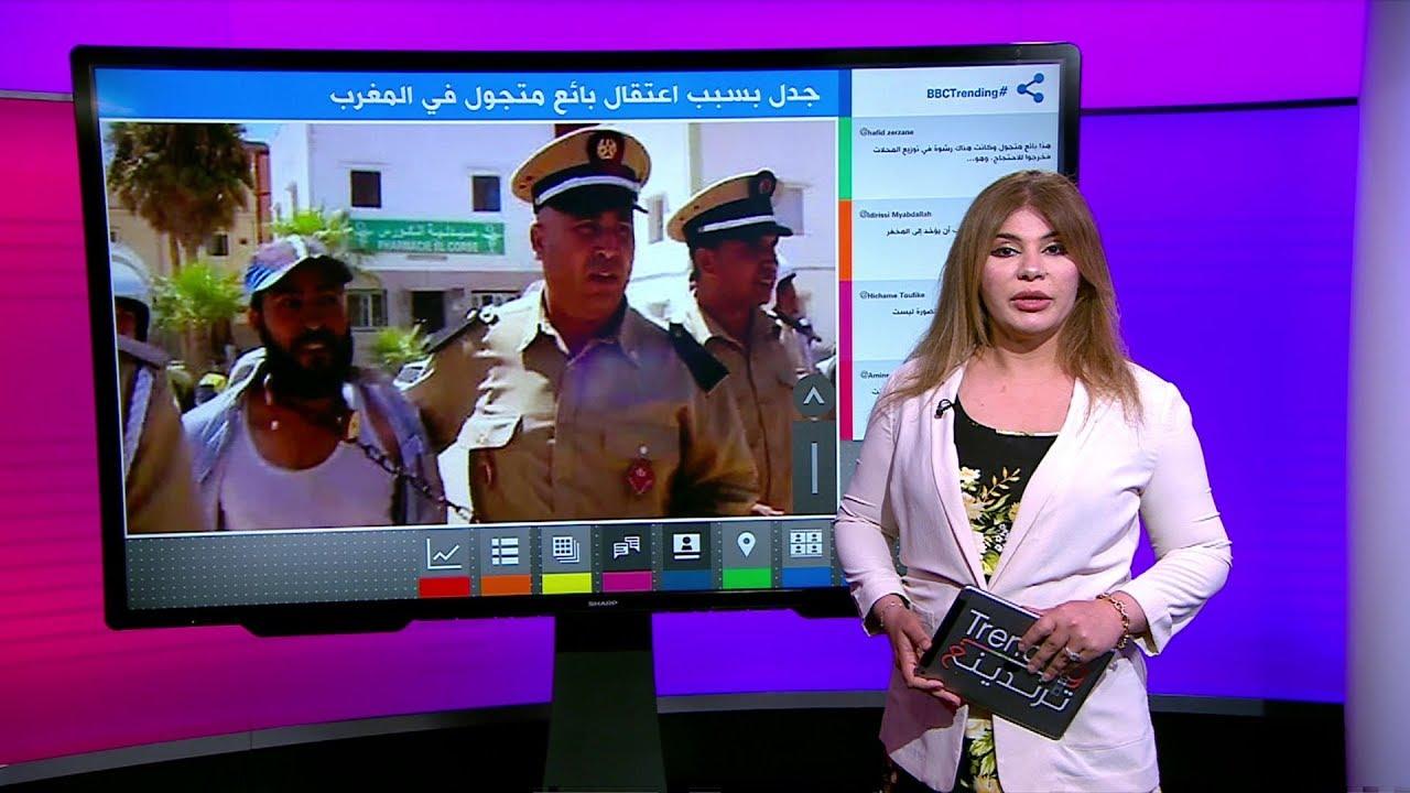 صورة مغربي مكبل بسلسلة في رقبته أوقفته الشرطة تثير جدلا في المغرب، ما حقيقة القصة؟