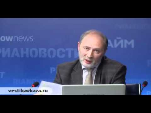 Meteorological Office Head press conference