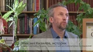 ДОКУМЕНТАЛЬНЫЙ ФИЛЬМ 1. Евреи, крымчаки, караимы среди народов Крыма