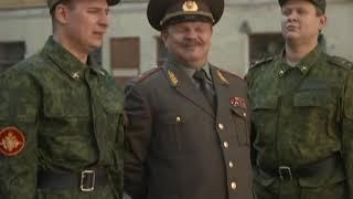 Товарищ генерал — Скетч-шоу «Анекдоты» (7 Сюжетов) — Армейский юмор