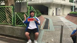 Publication Date: 2019-04-15 | Video Title: 大埔卍慈中學 2018社際長跑