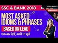 Commonly Asked English Idioms & Phrases Bases on Leads in SSC & Bank Exams by Testbook.com